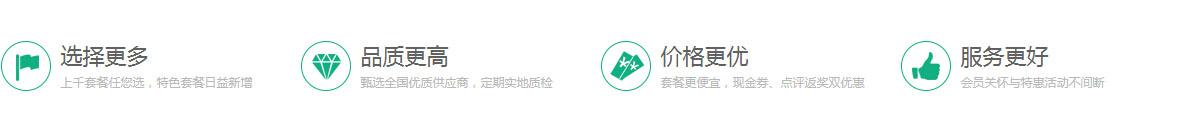 南京康辉旅行社
