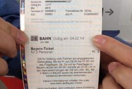 德国火车通票简介 购买通票的注意事项